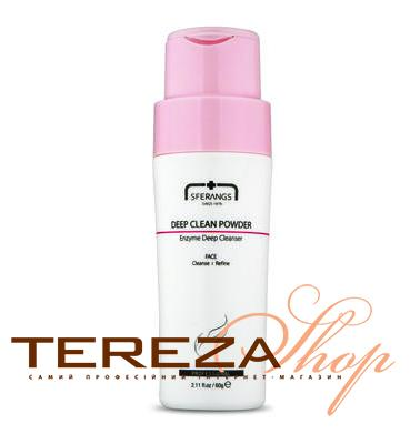 DEEP CLEANSING POWDER SFERANGS | Tereza Shop