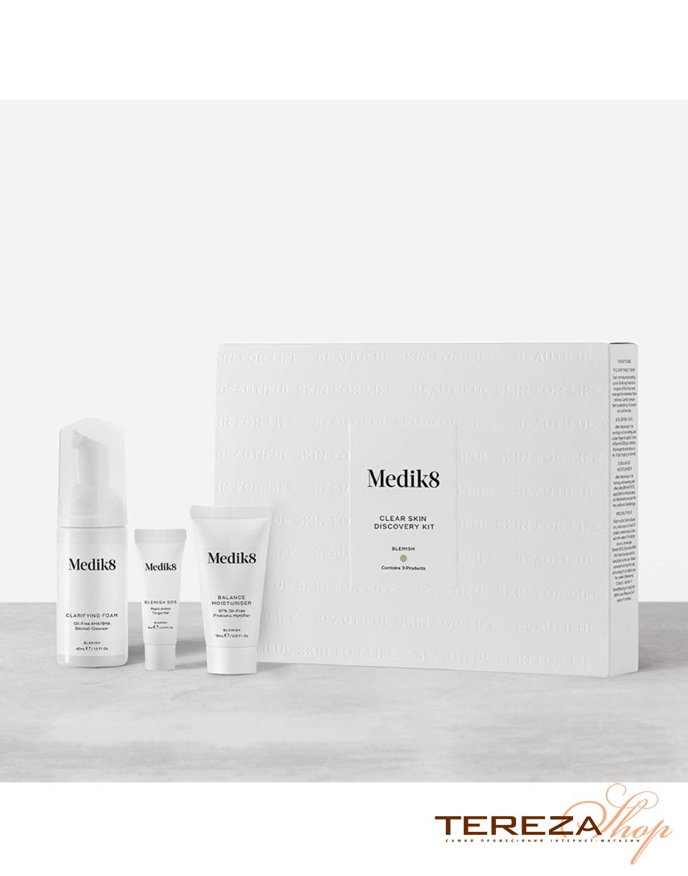 CLEAR SKIN KIT DISCOVERY MEDIK8 | Tereza Shop