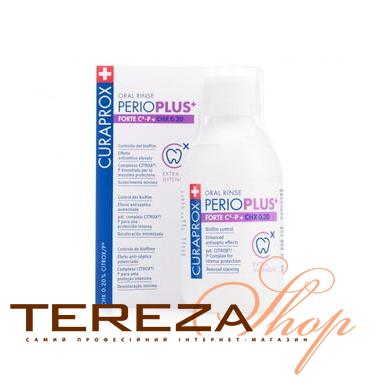 PERIO PLUS FORTE CURAPROX | Tereza Shop
