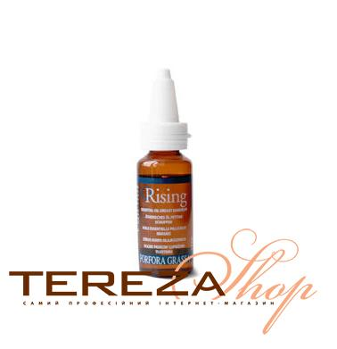 OIL FORFORA GRASSA ORISING | Tereza Shop