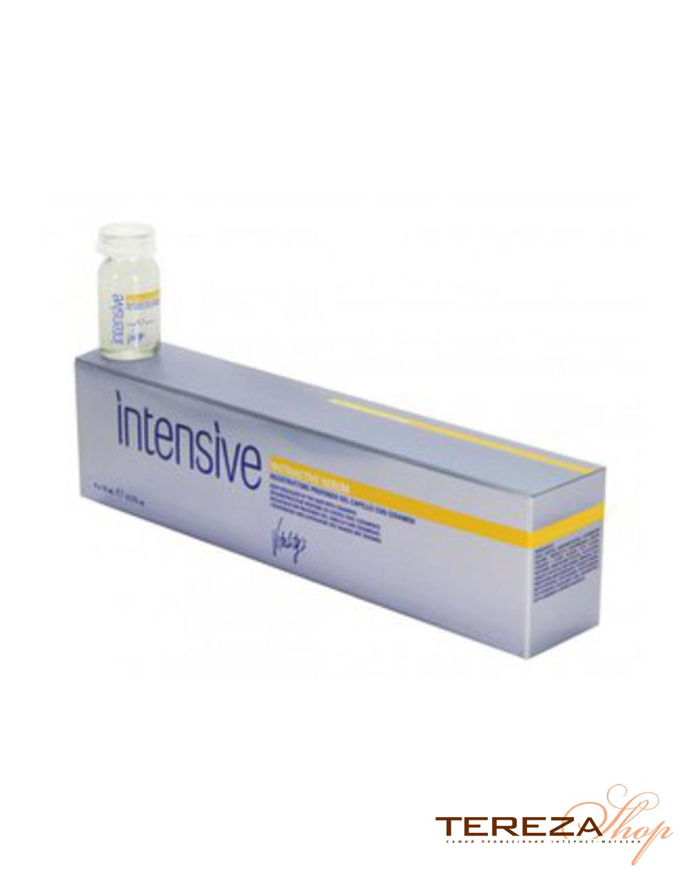 INTENSIVE NUTRIACTIVE SERUM VITALITY'S | Tereza Shop